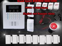 Wireless and Wired Home Intelligent Burglar GSM Alarm System Built-in intercom speaker 850/900/1800/1900 MHZ
