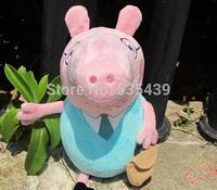 NEW 1pcs/lot Peppa Pig Peppa Pig Plush 30cm George Pig Peppa Pig Family Daddy Movie TV Plush Toy High quality