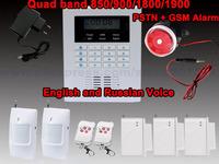 850/900/1800/1900MHZ  Smart Wireless Wired Burglar GSM alarm system Home Security Alarm System built-in two way intercom