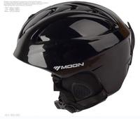 Brand MS-86002 ABS+EPS ski/skiing/Snowboard/Skate/Skateboard/Veneer Helmet for adult men women 22