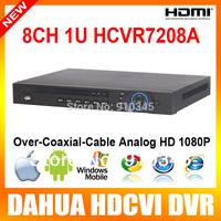 Dahua Newest Analog HD DVR HCVR7208A 8 All Channel 8CH 1080P DVR 1U HDCVI DVR synchronous realtime playback Alarm Audio
