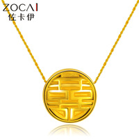 ZOCAI HAPPINESS AND GOOD FORTUNE REAL NATURAL 24K SOLID PURE YELLOW 3D HARD GOLD PENDANT JEWELLERY JEWELRY ARTICLES 4 Necklace
