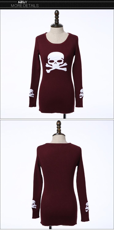Punk Sweater Pattern Fashion Punk Skull Pattern