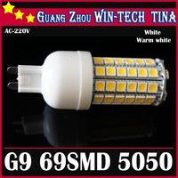 Free Shipping 4pcs/lot New G9 5050 SMD 69 LED Corn Light Bulb Lamp 220V -240V White Marine Camper
