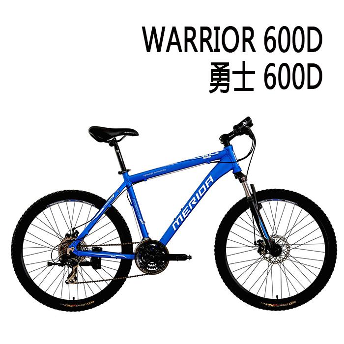 Запчасти для велосипедов 600D 600/d