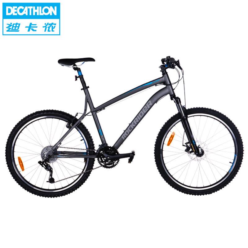 Запчасти для велосипедов 24 26/5.2 BTWIN