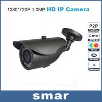 Best Price! ONVIF 720P IP Camera Outdoor IR Night Vision Network 1.0MP HD CCTV Camera P2P Plug Play Free Shipping