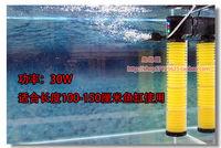30W Submersible Multifunction Filter Pump Aquarium 4 Layers Internal Filter 1800L/H free shipping