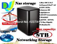 D-link RJ45 Usb2.0 dual-sata slot networking lan storage NAS support web server BT Download Nas Ftp Samba SATA 8TB(China (Mainland))