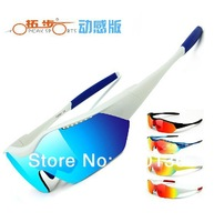 2014 Fashion Wind-proof Cycling Glasses Outdoor Sports Men and Women Cycling Eyewear