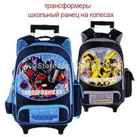 cartoon trolley/wheels children/kids school bag books backpack with detachable for boys grade/class 1-3