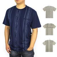 Mens fashion t-shirt men 2014 men's T-shirts short sleeve t-shirts tops men's clothing free shipping casual