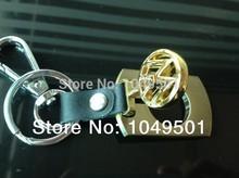 wholesale key volkswagen
