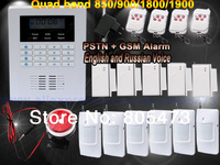 Wireless Quad band 101 zones LCD Screen GSM PSTN Alarm Systems Home Security gsm alarm system