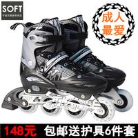 Adult inline skates roller skates roller blades skating shoes adjustable