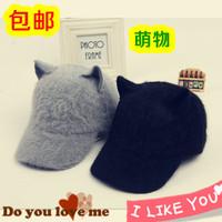 Winter fashion cat ear rabbit fur hat female hair ball cap baseball cap