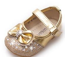 baby shoe promotion