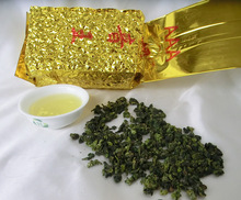 250g Top grade Chinese Anxi Tieguanyin tea,Oolong,Tie Guan Yin tea, Health Care tea, Vacuum Pack, CTT02,Free Shipping