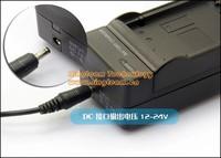 Replacement BC-45 Battery Charger and DC Car Adapter (2 Items in a Lot) Compatible EN-EL10 Li-40B Li-42B NP-45 KLIC-7006 D-Li63