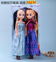 1pcs 46cm Frozen 2 protagonist Princess Elsa & Anna doll Singing Only the English music styles boxed gift for children