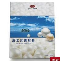 100% original gN Pearl Cosmetics pure pearl powder nano 400 100g whitening acne