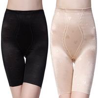 New Women Shapewear Seamless Waist Tummy Control Short Leggings Underwear Hot Free&Drop Shipping