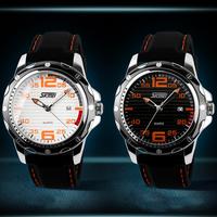 Fashion watch skmei genuine classic men's casual military sports quartz watches luxury brand relogio masculino men wristwatch