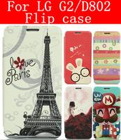 24 design Flip case cover for LG Optimus G2 case D802 cover LG G2 case cover