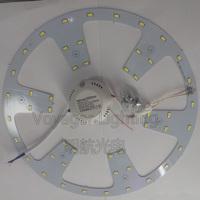 Retrofit Magnet LED Board 120V 220V 230V 240V Dia225mm 1800lm 18W led circular light ring with driver LED replace 40W CCFL tube