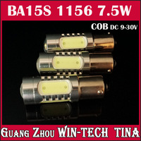 1PCS DC 9-30V 1156 7.5W High power Led Car Reverse Light High quality low price Free shipping