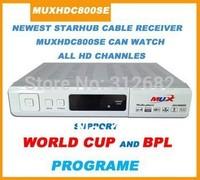 2014 Newest starhub box singapore hd muxhdc800se  900SE support World Cup and BPL, FREE SHIPPING