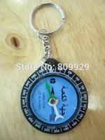 50pcs /lots  Hot!!!  new design quran muslim qibla pocket  praying compasses    free shipping cost