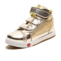 HOT sale spring and autumn children shoes paillette child sport boots boy girls fashion kids sneakers 9 non-slip gold color