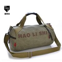Hao Li Sze new outdoor leisure canvas bag pillow bag large capacity portable shoulder bag influx of men and women