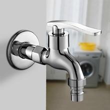 12cm length Brass single cold water wall tap garden piscinas long washing machine water tap basin faucet bibcock free shipping(China (Mainland))