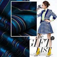 Specials 140cm Wide Format  28 Mumi Heavyweight Pretty Blue Horizontal Stripes Luxury Double Palace Garment Fabric.