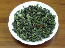 250g Tie Guan Yin tea,Fragrance Oolong,Wu-Long,
