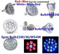 Newest 9W/15W/25W/36/54W Led Aquarium Lamp Lights for Coral Reef Grow Lighting E27 Diamond Aqua Deep Royal Blue Hydroponics 2pcs
