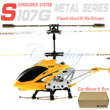 helicopter gyroscope price