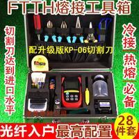 Ftth tool box tool bag fiber optic toiletry kit fiber fusion splicer cutting knife