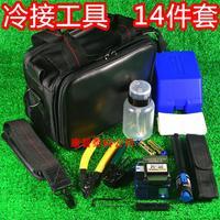Ftth tools fiber optic tool bag toiletry kit fiber cleaver