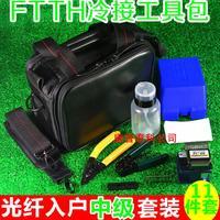Ftth tools fiber optic tool bag fiber cleaver burning-on toiletry kit