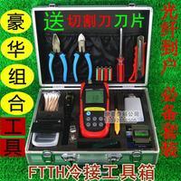Ftth tool box fiber optic toiletry kit fiber optic tools cutting blade