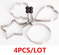 New 2014 4PCS/lot Combination stainless steel star/flower/heart/circular shape love eggs omelette mould egg cooking tools
