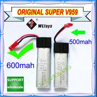 Free shipping Wholesale 600mAh 10 piece Li-Poly battery 600 mah V929 V959 V969 V979 V989 V999 spare parts pcs for WL Toys