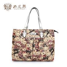 fairy handbag promotion