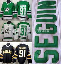 dallas ice hockey promotion