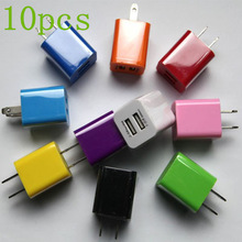 double usb charger price