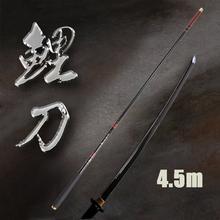 carp fishing rod promotion