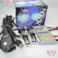 car light source  12v 35w  H4 xenon H4-3 H13 H13-2 9004 9004-2 9007 HID hi/lo bixenon 4300K 5000K 6000K 8000K H4 bi xenon kit